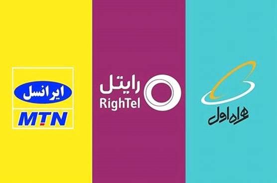 خرید شارژ ایرانسل با اوشارژ