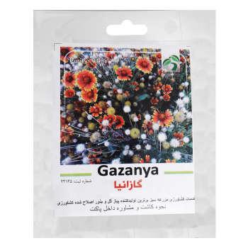 بذر گل گازانیا گرین فارم کد ۰۰۷۷