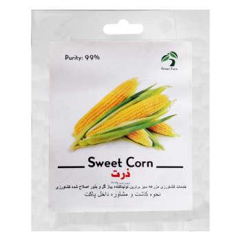 بذر ذرت شیرین گرین فارم کد ۷