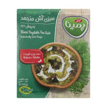 سبزی آش منجمد پمینا مقدار ۴۰۰ گرم