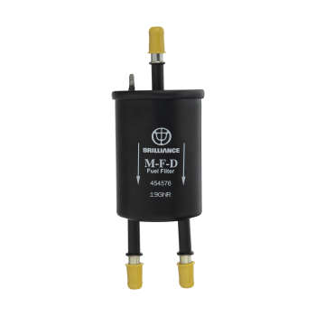 فیلتر بنزین برلیانس مدل ۴۵۴۵۷۶ مناسب برای برلیانس H330