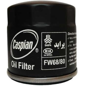 فیلتر روغن خودروی کاسپین مدل FW68/80 مناسب برای پراید ۱۳۲