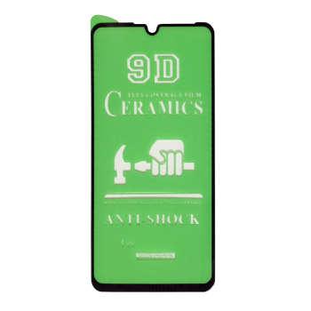 محافظ صفحه نمایش ۹D مدل CR-A105 مناسب برای گوشی موبایل هوآوی P30 Lite