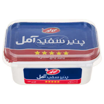 پنیر سفید آمل کاله مقدار ۴۰۰ گرم