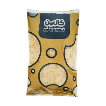 پنیر مخلوط پروسس موزارلا رنده شده کالین مقدار ۲۰۰۰ گرم