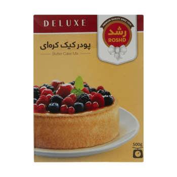 پودر کیک کره ای رشد – ۵۰۰ گرم