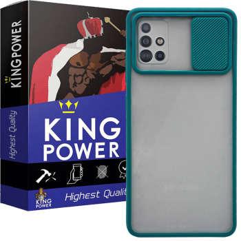 کاور کینگ پاور مدل PMK21 مناسب برای گوشی موبایل سامسونگ Galaxy A51