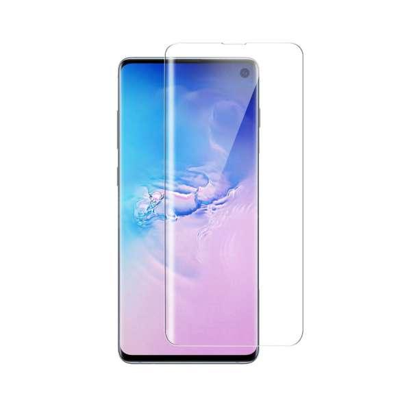 محافظ صفحه نمایش یووی لایت مدل UP01 مناسب برای گوشی موبایل سامسونگ Galaxy S10