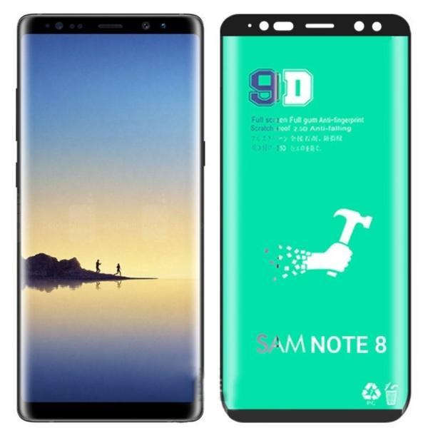 محافظ صفحه نمایش مدل GH473 مناسب برای گوشی موبایل سامسونگ Galaxy Note 8/9